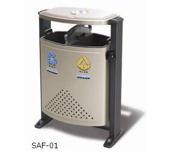 SAF 01 Dust Bin